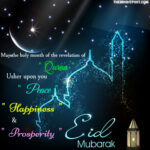 Top 30+ Best Eid Mubarak Quotes 2019 English Hindi Urdu (All time Best)