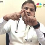 Penis Disorders | Types | Cure & Treatment | Balanitis | by Dr Amit Joshi