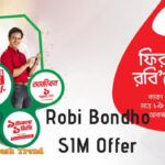 Robi Bondho SIM Offer 2019: All Robi Internet Offers