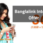 Banglalink Internet Offer 2019: All Internet Packages
