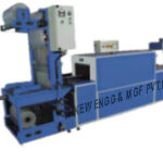 Grouping Machine, Industrial Inkjet Printer, Batch Coder